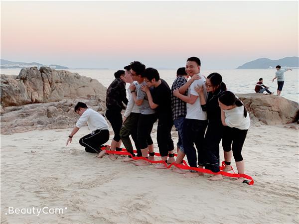 十人九足游戏-适合团体玩的十人九足沙滩