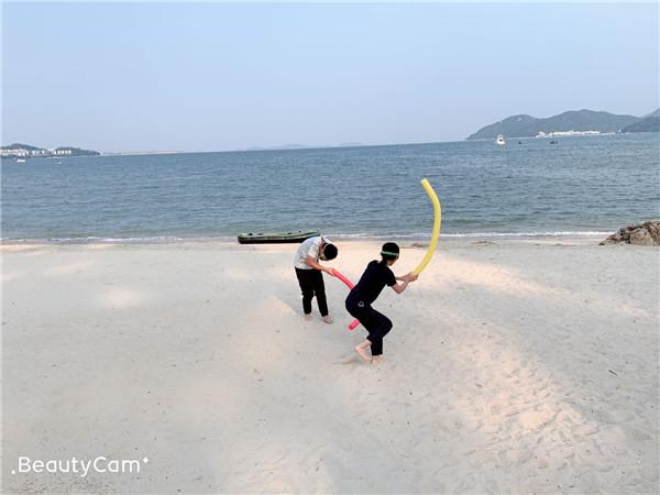 蒙眼互打沙滩游戏-趣味蒙眼互打游戏详情