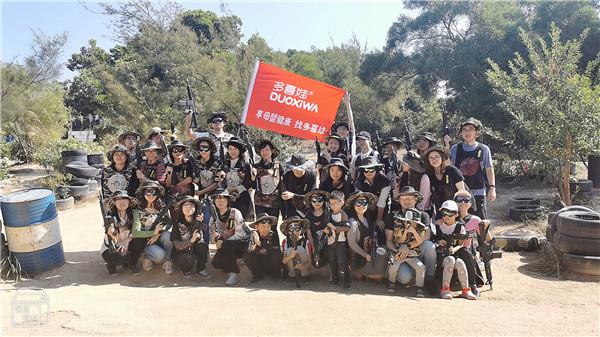 深圳周边休闲拓展方案-适合公司年会团队