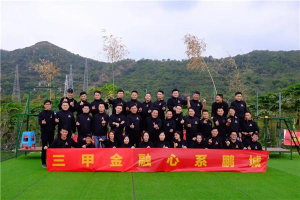 深圳拓展基地-深圳有哪些适合公司团建做
