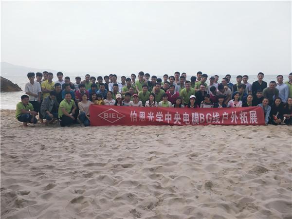 大鹏沙滩团建基地活动项目推荐